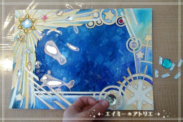photoframe011