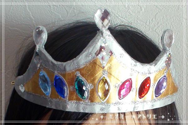 tiara013
