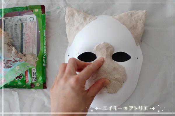 mask004