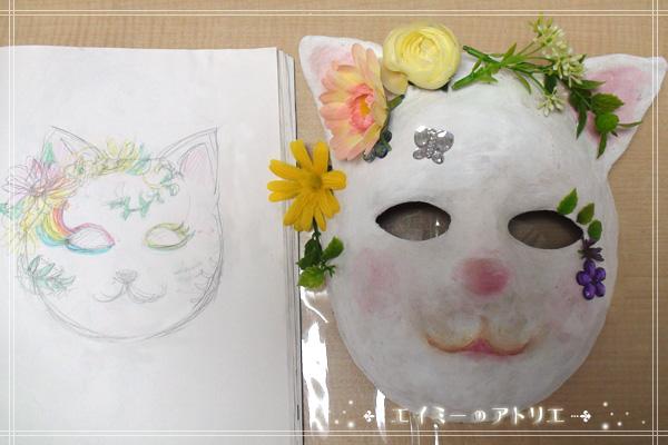 mask007