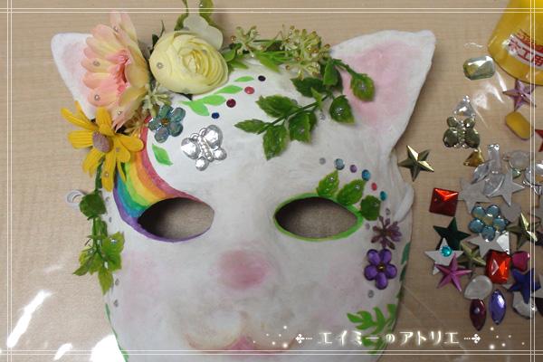 mask010