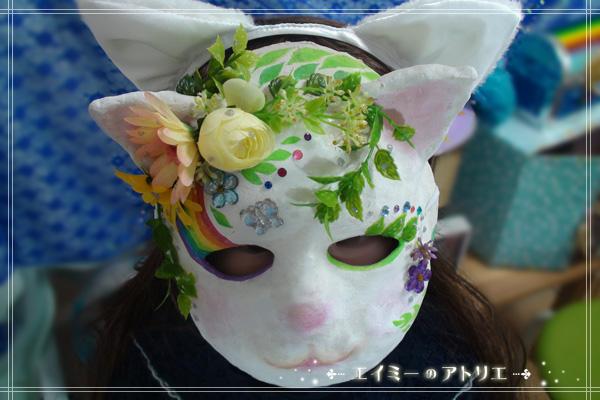 mask011