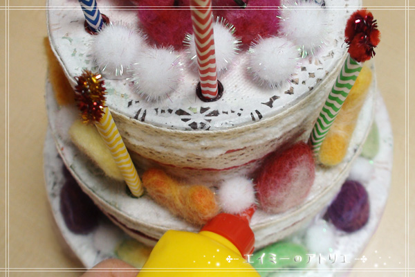 birthdaycakebox015