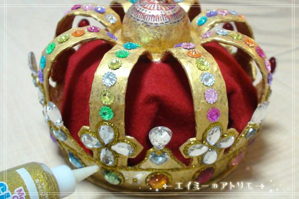 Crown021