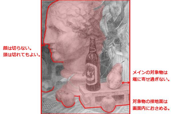 2017-dessin-composition01
