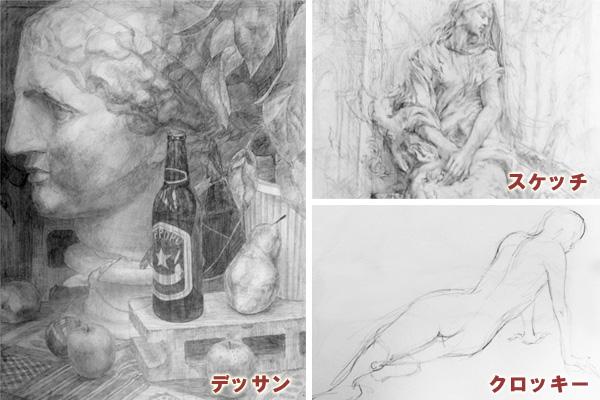 2017-dessin-drawing02