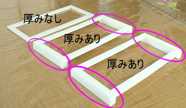 3DBox005