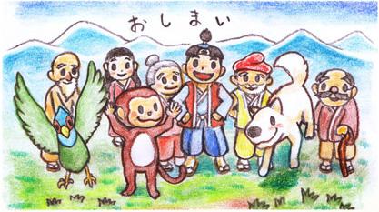 Momotaro_015
