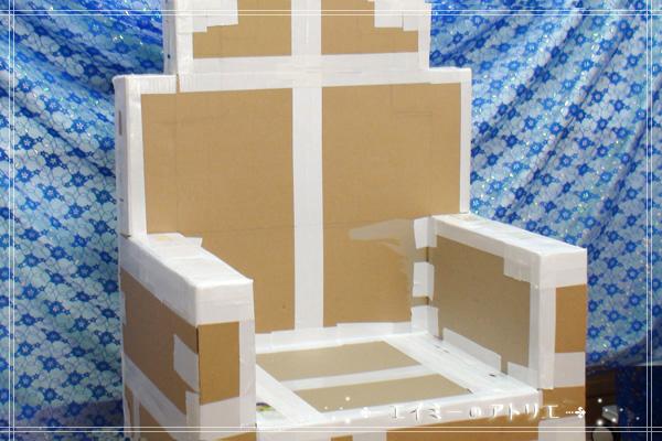 Throne017