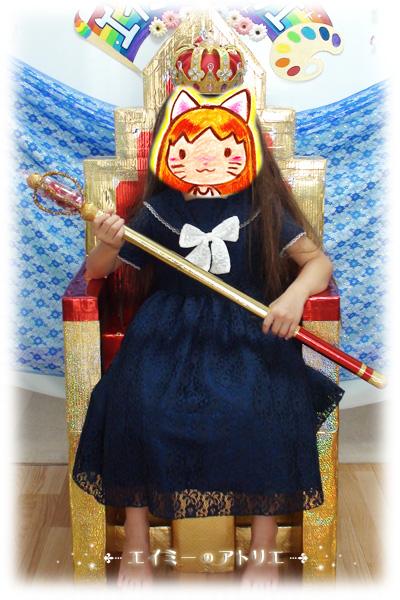Throne021