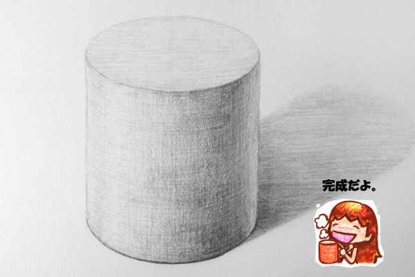 drawing-cylinder06