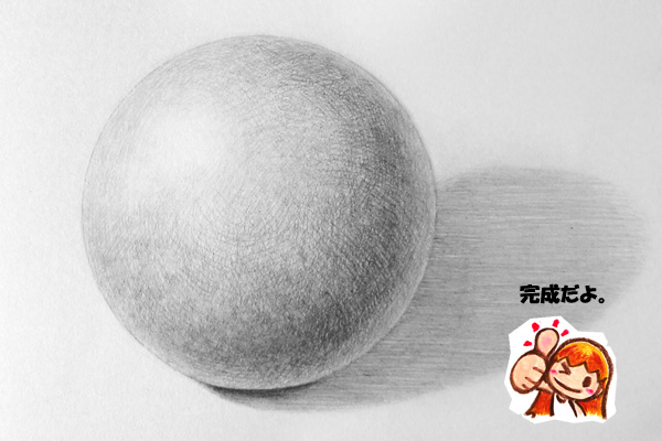 drawing-sphere06
