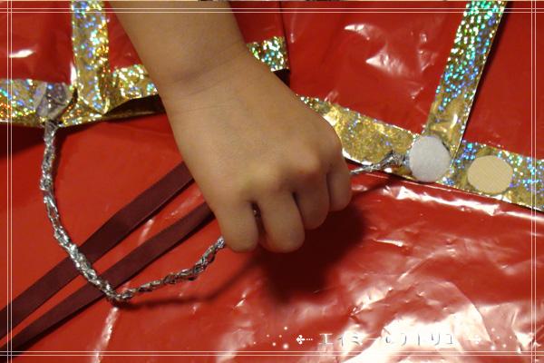 King-costume012