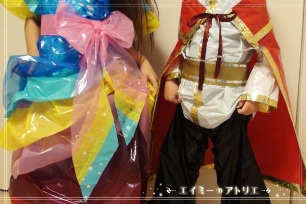 King-costume014