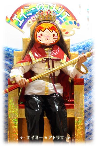 King-costume15