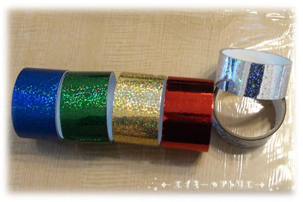 Accessories003