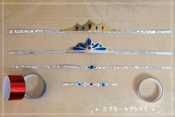 Accessories004