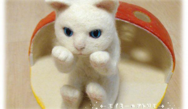 Cat018
