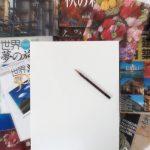 写真資料を参考にして絵を描く