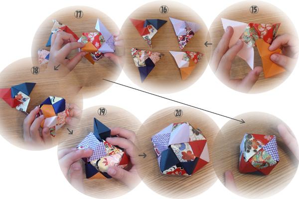 2018-origami-kusudama04
