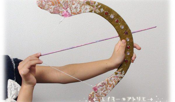 Bow-arrow002