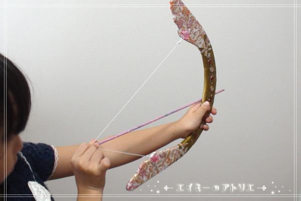 Bow-arrow010