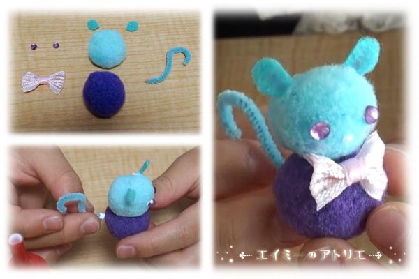 craft-monster-ponpon006