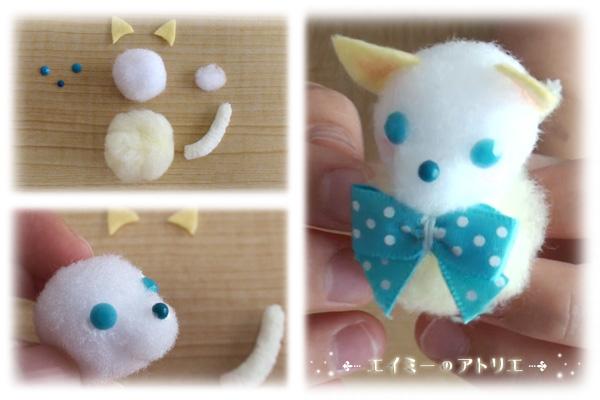 craft-monster-ponpon008