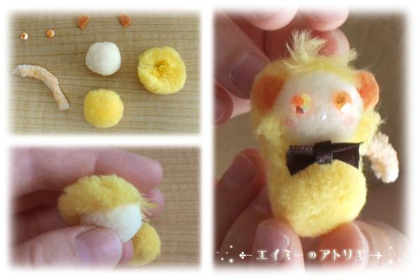 craft-monster-ponpon009