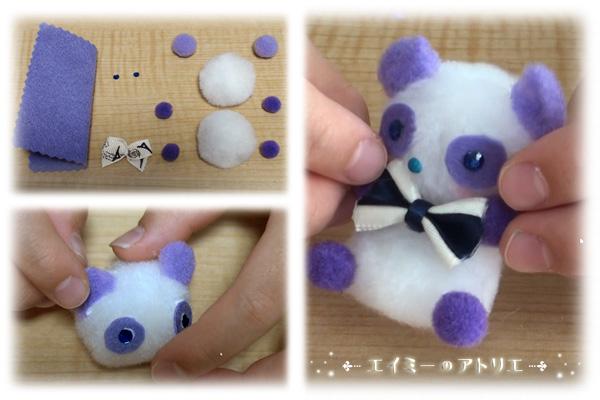 craft-monster-ponpon012