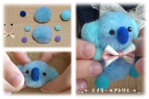 craft-monster-ponpon013