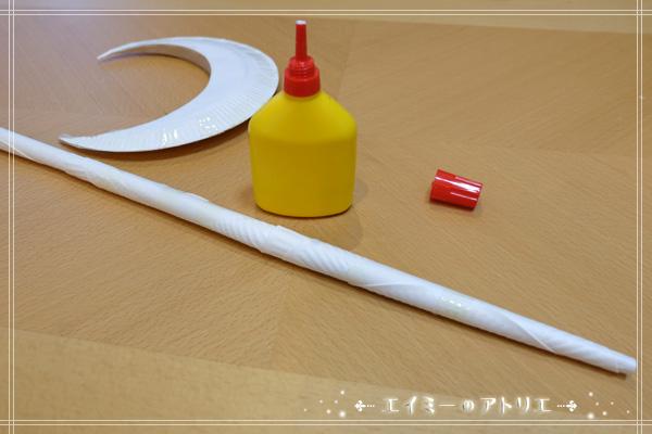 Magic-stick007