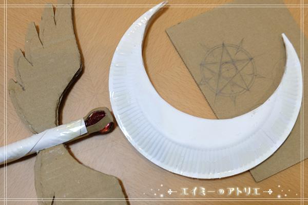 Magic-stick010