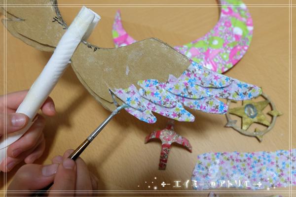 Magic-stick012