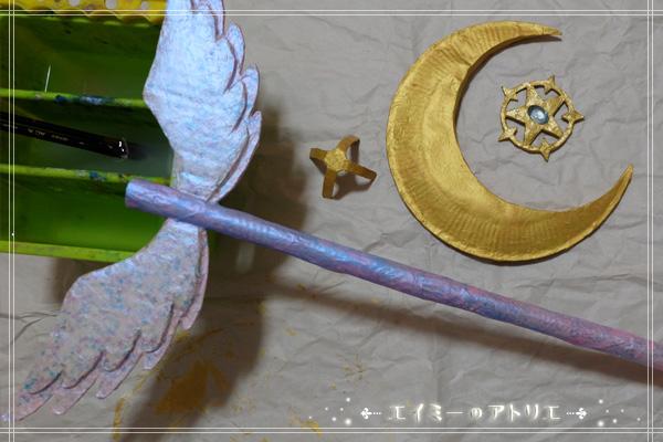 Magic-stick013