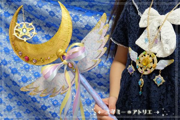 Magic-stick017