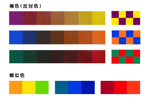2019-color05