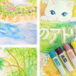 透明水彩絵の具で絵を描く