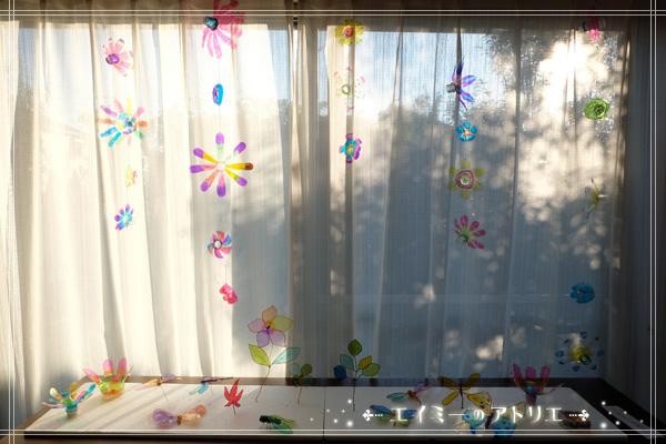 flower-mobile005