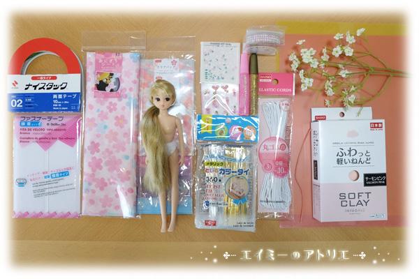 rika-cherry-blossom-dress003
