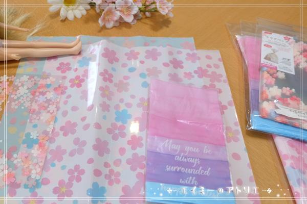 rika-cherry-blossom-dress004