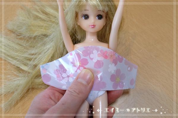 rika-cherry-blossom-dress005
