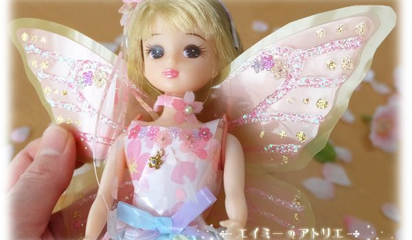 rika-fairy-wing002