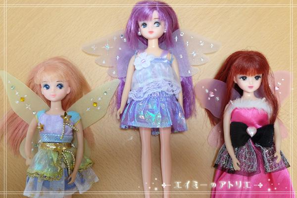 rika-fairy-wing009