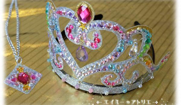tiara2002
