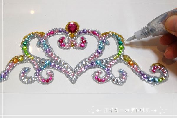 tiara2006