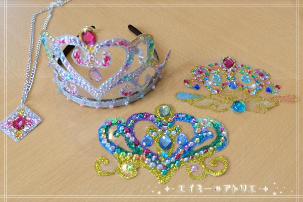 tiara2011