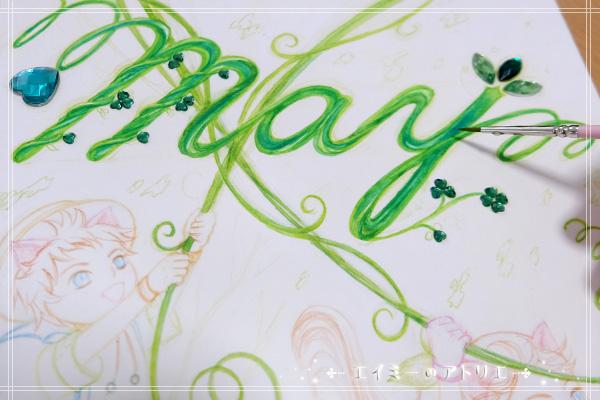 Amy-May06