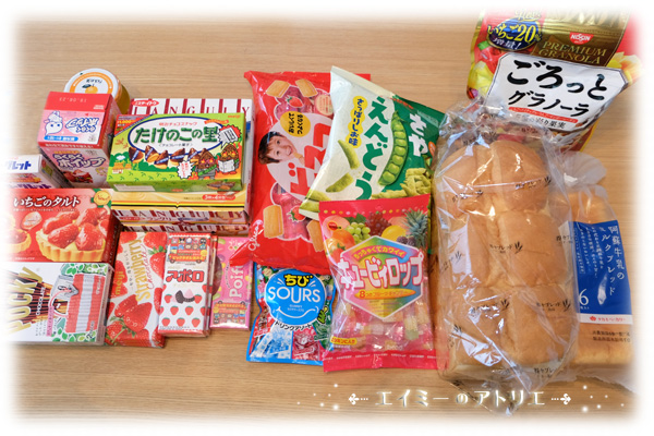 candy-castle003