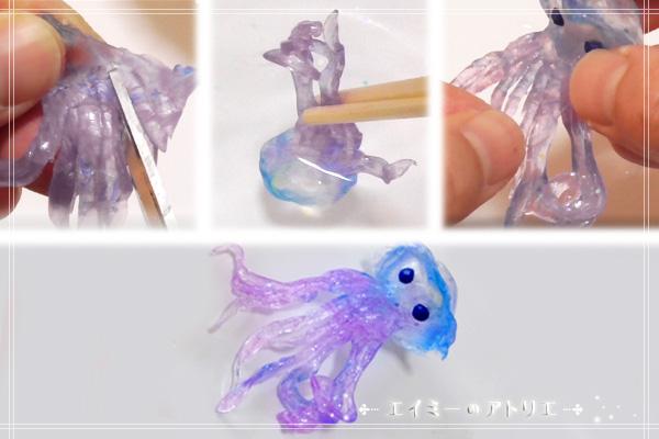 craft-monster-sukesuke006